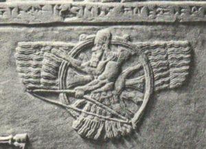 Zeul asirian Ashur, reprezentat cu un cerc sau o roată cu aripi