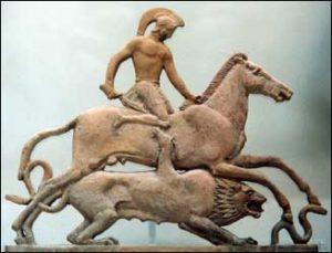 Statuia lui Bellerophon, arătând un leu cu un cap de capră şi coadă de şarpe
