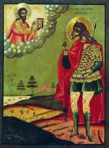 Sfântul martir Cristofor (icoană rusă)