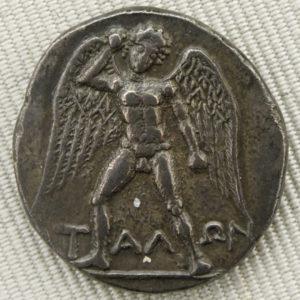 57. Monedă antică grecească de la Phaistos